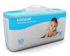 Детские подгузники Lovular