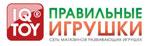 Купить Lovular в Москве в магазине Правильные игрушки
